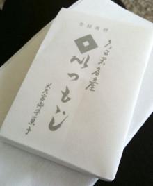 $日本橋水天宮の写真スタジオ日記-久留米名菓いつもじ