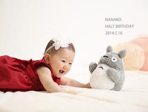 Nanakoちゃんのハーフバースデー写真 水天宮前写真館